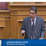 Γιάννης Θεοφύλακτος για Έξοδο από Μνημόνια – Μακεδονικό – Κόκκινα Δάνεια (Bιντεο)