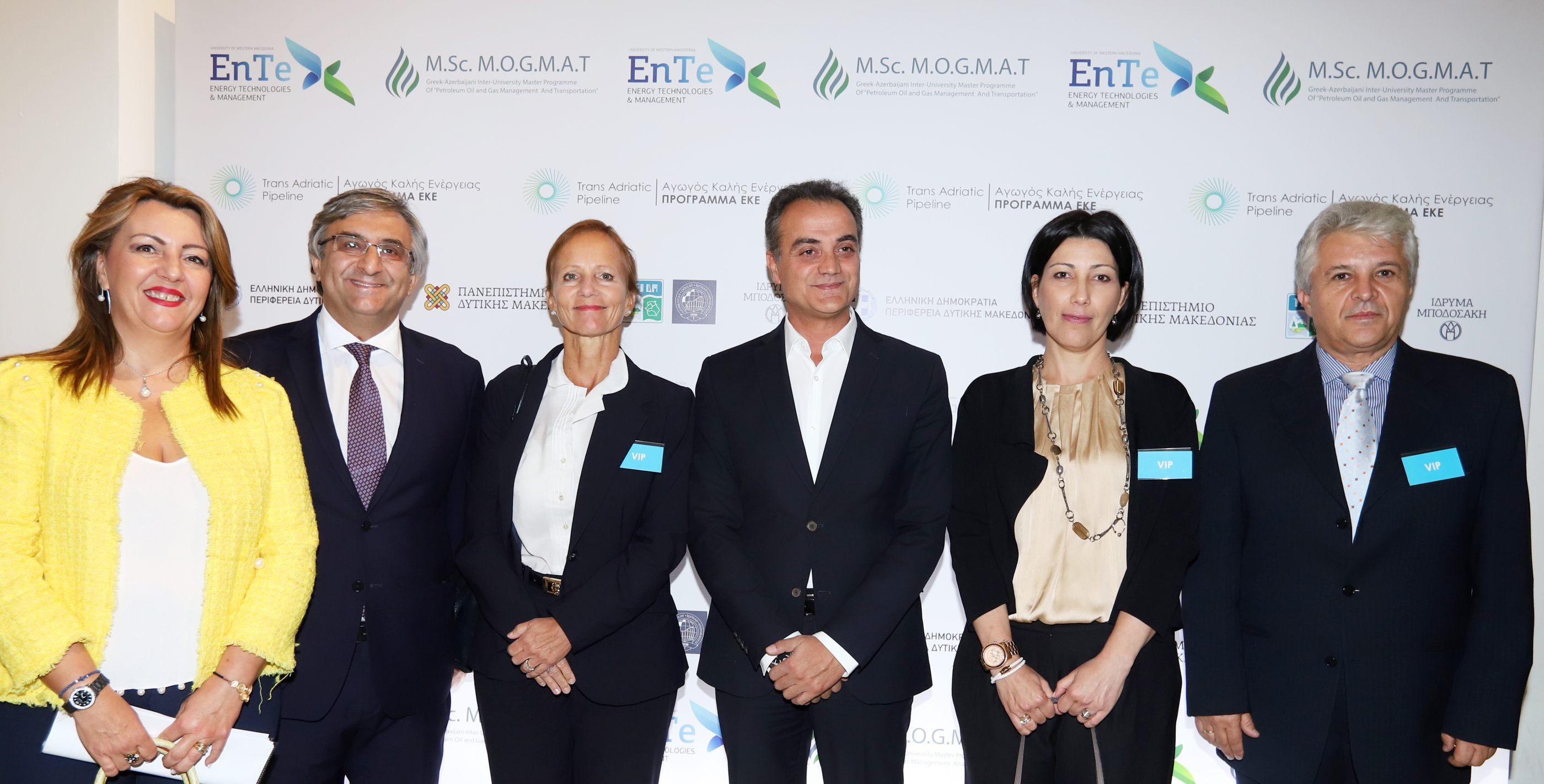 Καστοριά: Ο ΤΑΡ επενδύει €1 εκατ. σε μεταπτυχιακά προγράμματα στον τομέα της Ενέργειας (Φωτογραφίες)