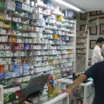 Πτολεμαΐδα: Ελλείψεις σε χειρουργικές μάσκες και αντισηπτικά στα Φαρμακεία – Μέτρα πρόληψης κατά του Κορωνoϊού