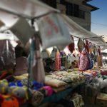 Σημερινές φωτογραφίες από τη Β΄ Μεγάλη Εμποροπανήγυρη Τσοτυλίου που θα διαρκέσει έως 22 Οκτωβρίου 2017