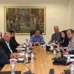 Συνεδρίαση της Οικονομικής Επιτροπής της Περιφέρειας Δυτικής Μακεδονίας, την Τετάρτη  1 Αυγούστου