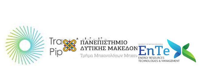 Πρόγραμμα Μεταπτυχιακών Σπουδών του Τμήματος Μηχανολόγων του Πανεπιστημίου Δυτικής Μακεδονίας με τίτλο : Τεχνολογίες Διαχείρισης και Αξιοποίησης Ενεργειακών Πόρων, (Energy Resources Technologies and Management)