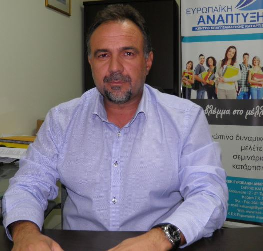 kozan.gr: Συνέντευξη του Ν. Σαρρή, υποψηφίου προέδρου του ΕΒΕ Κοζάνης, στο kozan.gr (Βίντεο)