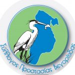 "kozan.gr: Σύλλογος Προστασίας Βεγορίτιδας, προς τον Αντιπεριφερειάρχη Κ. Γέρου: "" Τώρα μπορείτε ελεύθερα να παραιτηθείτε!"""