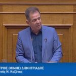 Τοποθέτηση Μίμη Δημητριάδη στη Βουλή για το Σ/Ν του Υπ. Οικονομίας και Ανάπτυξης (Βίντεο)