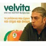 kozan.gr: O Ν. Κουτλιάμπας, πρόεδρος του ΑΣΕΠΟΠ Βελβεντού, για τη μεγάλη καταστροφή στην αγροτική παραγωγή των ροδακίνων στο Βελβεντό, λόγω της χθεσινής κακοκαιρίας (Βίντεο)