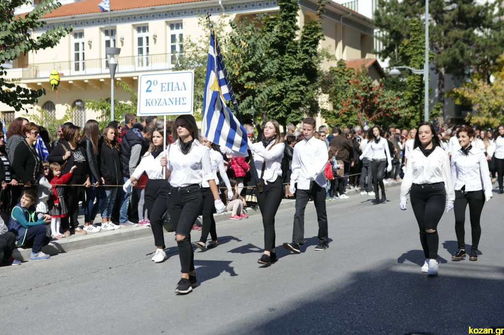 kozan.gr: Ποιοι θα εκπροσωπήσουν την κυβέρνηση στις παρελάσεις της 28ης Οκτωβρίου σε Κοζάνη, Γρεβενά, Καστοριά & Φλώρινα