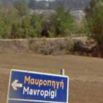 Γενική Συνέλευση των κατοίκων της Μαυροπηγής, την Παρασκευή 18 Μαΐου
