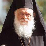 Προεξάρχοντος του Μακαριωτάτου Αρχιεπισκόπου Αθηνών και πάσης Ελλάδος κ. Ιερωνύμου, την  Τετάρτη 16 Ιανουαρίου στις 12.00, στο Μητροπολιτικό Ναό Αγίου Δημητρίου Σιατίστης, η εξόδιος Ακολουθία του μακαριστού Μητροπολίτου Σισανίου και Σιατίστης Παύλου