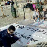 Διεύθυνση Δευτεροβάθμιας Εκπαίδευσης Κοζάνης: Εκκίνηση της Α' Φάσης του 3ου Δρόμου Αγάπης, με σύνθημα ΄΄δώσε αγάπη & βρες τον δρόμο»