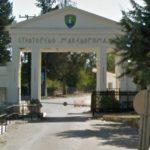 """Ανοικτά για τους πολίτες, σε όλη την επικράτεια, την Πέμπτη 21 Νοεμβρίου, 31 στρατόπεδα – Aνάμεσά τους και το στρατόπεδο """"Μακεδονομάχων"""" στην Κοζάνη"""