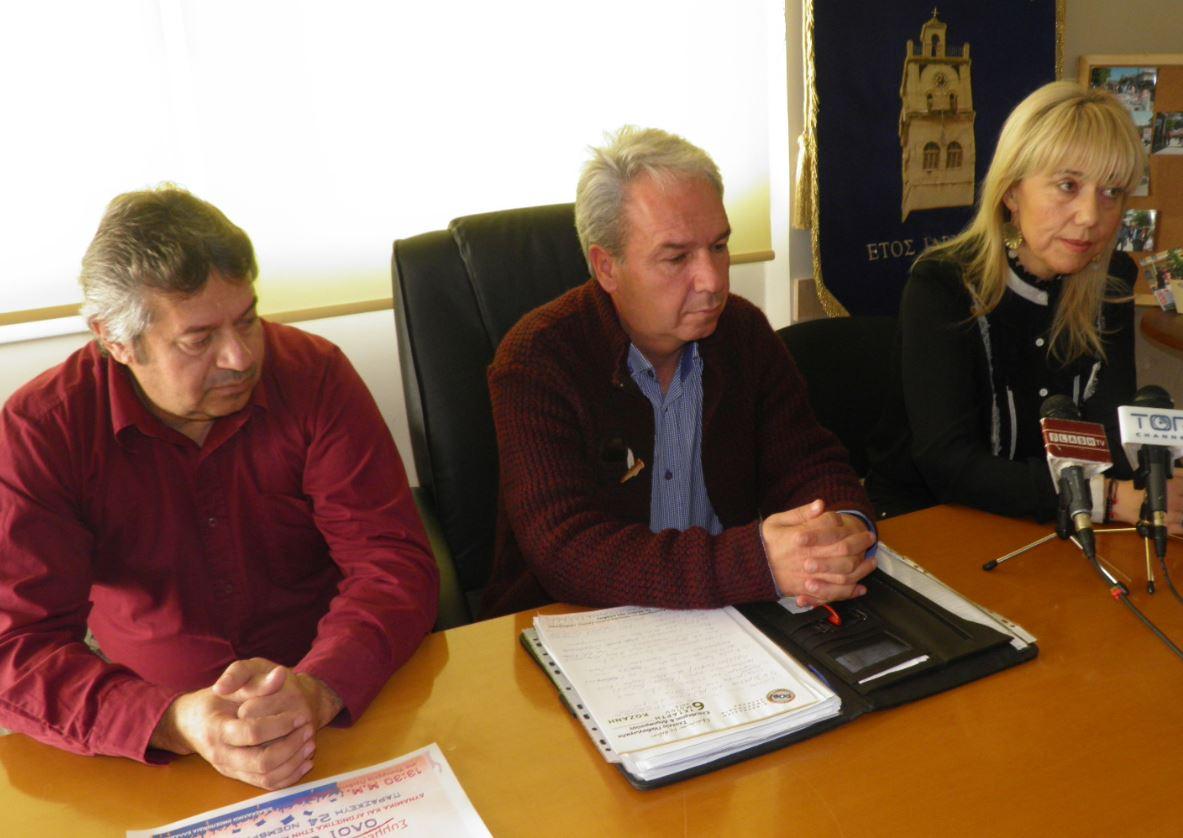 kozan.gr: Θ. Κωτούλας, πρόεδρος συλλόγου εκπαιδευτικών Πρωτοβάθμιας Εκπαίδευσης Κοζάνης: «Το Δημόσιο σχολείο είναι το σπίτι μας». Δάσκαλοι και νηπιαγωγοί ετοιμάζουν κινητοποιήσεις με αφορμή ζητήματα της προσχολικής αγωγής (Βίντεο & Φωτογραφίες)