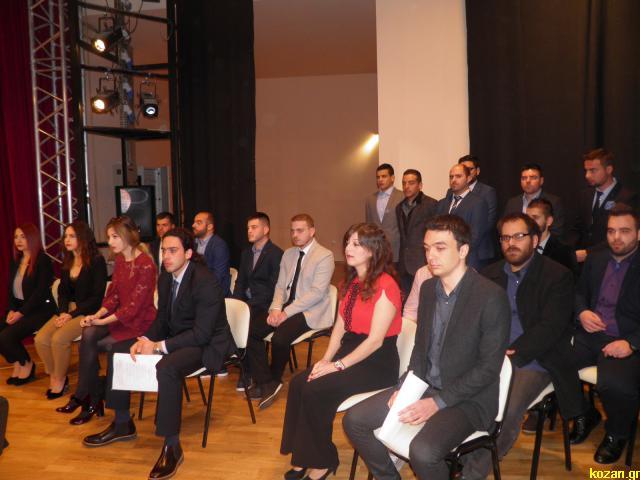 kozan.gr: Ορκίστηκαν οι πτυχιούχοι φοιτητές των Τμημάτων Μηχανολόγων Μηχανικών και Μηχανικών Πληροφορικής και Τηλεπικοινωνιών του Πανεπιστημίου Δυτικής Μακεδονίας  (Βίντεο και Φωτογραφίες)
