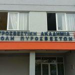 kozan.gr: 4 μάγειρες (8μηνα) για το Παράρτημα της Σχολής Πυροσβεστών στην Πτολεμαΐδα – Yποβολή αιτήσεων από 3/9