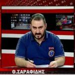 kozan.gr: Θ. Σαραφίδης: «Το τηλέφωνό μου ακόμη να χτυπήσει για τους απινιδωτές»