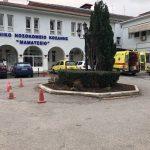 """Ευχαριστήριο προς το «Μαμάτσειο» νοσοκομείο Κοζάνης: """"Δεν ένιωθα μόνη σ' αυτόν τον άνισο αγώνα, που έδωσε η μητέρα μου. Είχα δίπλα μου τους γιατρούς & τους νοσηλευτές του «Μαμάτσειου» Νοσοκομείου Κοζάνης"""" (Γράφει η Ε. Λαζαρίδου)"""