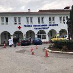 Yπηρεσία Αιμοδοσίας του Γ.Ν.Κοζάνης: Στο χώρο της Αιμοδοσίας του Νοσοκομείου θα πραγματοποιούνται από τη Δευτέρα 25/05 οι αιμοληψίες