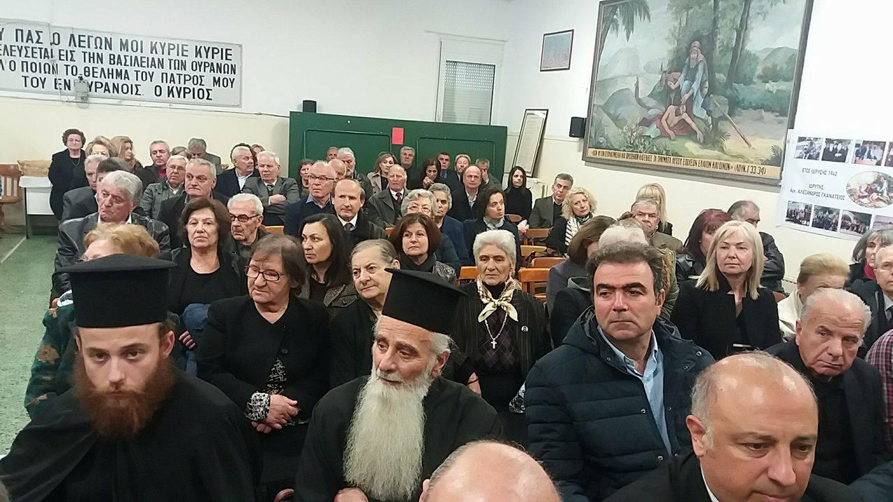 kozan.gr: Πτολεμαΐδα: Τίμησαν την εορτή του  «Καλού Σαμαρείτου», το πρωί της Κυριακή 12/11(Βίντεο και Φωτογραφίες)