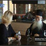 kozan.gr: Ο Μητροπολίτης Σισανίου και Σιατίστης διηγείται συζητήσεις του με παιδιά που είχαν ζητήματα ταυτότητας φύλου – Το αξέχαστο περιστατικό με έναν νεαρό που είχε AIDS και η κουβέντα μαζί του (Βίντεο)