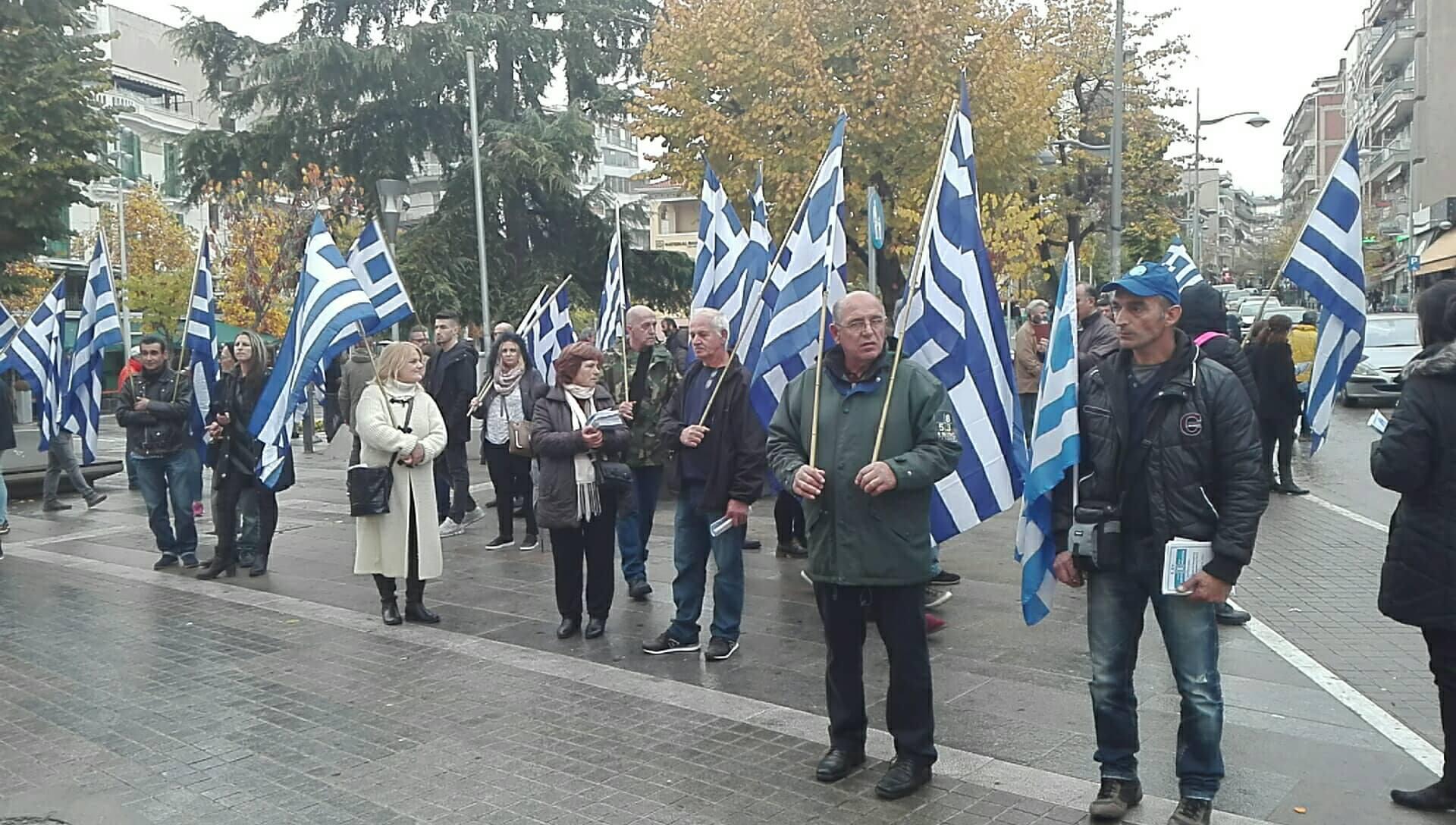 kozan.gr: Μέλη της Ελλήνων Συνέλευσις (Σώρρας), με ελληνικές σημαίες,  στην κεντρική πλατεία Κοζάνης (Φωτογραφίες-Bίντεο)