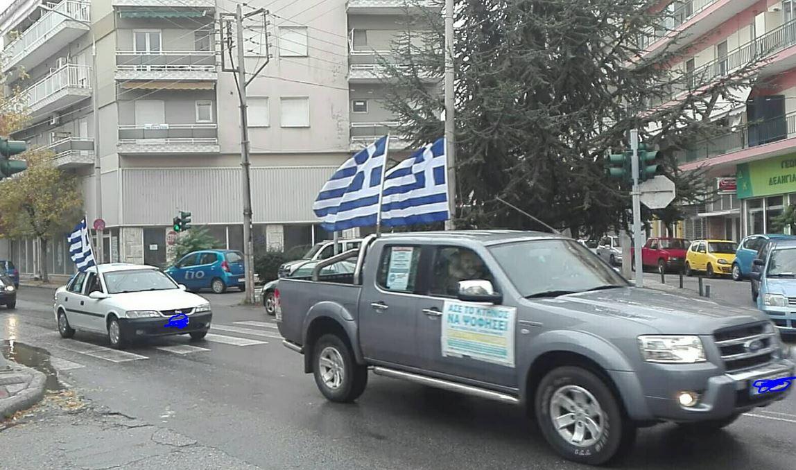 kozan.gr: Kοζάνη: Αυτοκινητοπομπή από μέλη της Ελλήνων Συνέλευσις (Σώρρας) στους δρόμους της πόλης (Φωτογραφίες & Βίντεο)