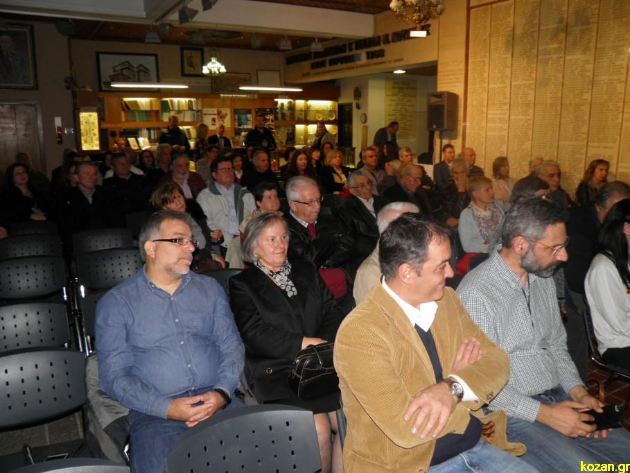 "kozan.gr: ""Αποστάξεις… Ο τρύγος και τα τσίπουρα στην περιοχή της Κοζάνης"", στο χθες και στο σήμερα, αναλύθηκαν σε εκδήλωση που πραγματοποιήθηκε στο Λαογραφικό Μουσείο Κοζάνης, την Κυριακή 5/11 (Φωτογραφίες & Βίντεο)"