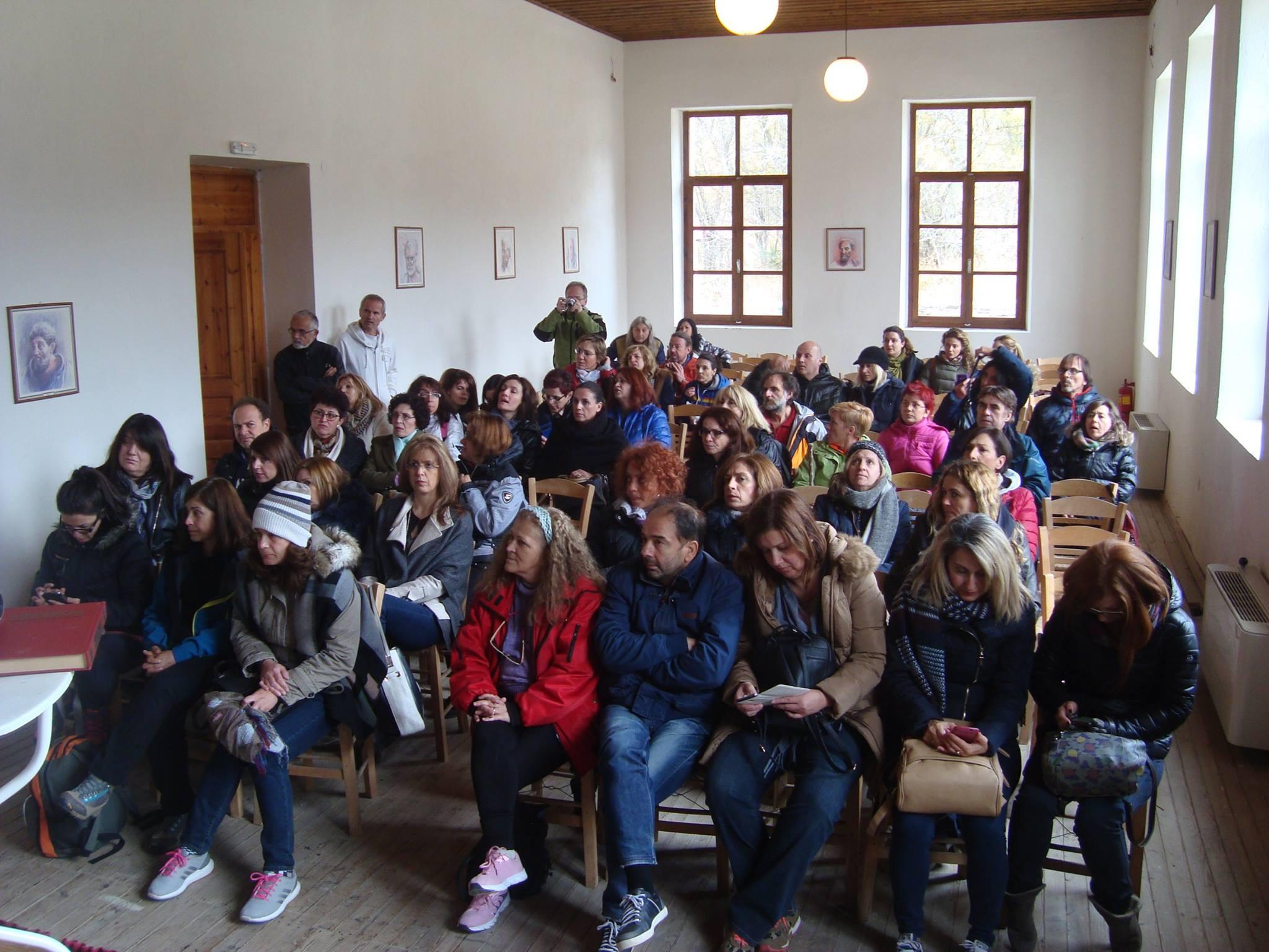 kozan.gr: Βελβεντό – Καταφύγι: Ενδιαφέρον τριήμερο για εκπαιδευτικούς που συμμετείχαν σε επιμορφωτικό σεμινάριο για τον Αλέξη (Γιώργη) Ζορμπά (Φωτογραφίες)