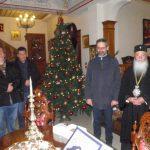 kozan.gr: Τα κάλαντα των Χριστουγέννων έψαλαν στον Μητροπολίτη Σερβίων & Κοζάνης κ.κ Παύλο (Βίντεο & Φωτογραφίες)