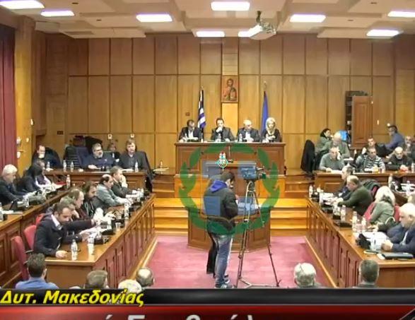 Συνεδρίαση Περιφερειακού Συμβουλίου Δ. Μακεδονίας την Τετάρτη 21 Αυγούστου