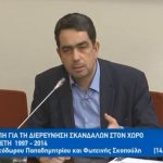kozan.gr: Γ. Θεοφύλακτος: «Αποκαθίσταται η αδικία της περικοπής του επιδόματος πετρελαίου θέρμανσης για το Νομό Κοζάνης και τη Δ. Μακεδονία»
