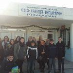 kozan.gr: Οι μαθητές του 1ου γυμνασίου Πτολεμαΐδας συγκέντρωσαν χρήματα και τα δώρισαν στο Ειδικό Δημοτικό Νηπιαγωγείο Πτολεμαΐδας (Φωτογραφίες & Βίντεο)
