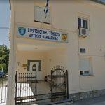 Aνακοίνωση της Στρατολογικής Υπηρεσίας Δυτικής Μακεδονίας για στρατεύσιμους που γεννήθηκαν το έτος 2002