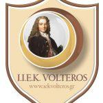Διάκριση για το Ιδιωτικό ΙΕΚ VOLTEROS (Ευχαριστήρια Ανακοίνωση )
