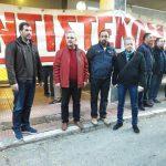 """Σωματείο ΔΕΗ """"Η Ένωση"""": Συμβολική κατάληψη στην είσοδο των κεντρικών γραφείων της ΔΕΗ στην Χαλκοκονδύλη (Φωτογραφίες)"""