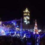 Κατάθεση προτάσεων για τις Χριστουγεννιάτικες εκδηλώσεις του Δήμου Κοζάνης