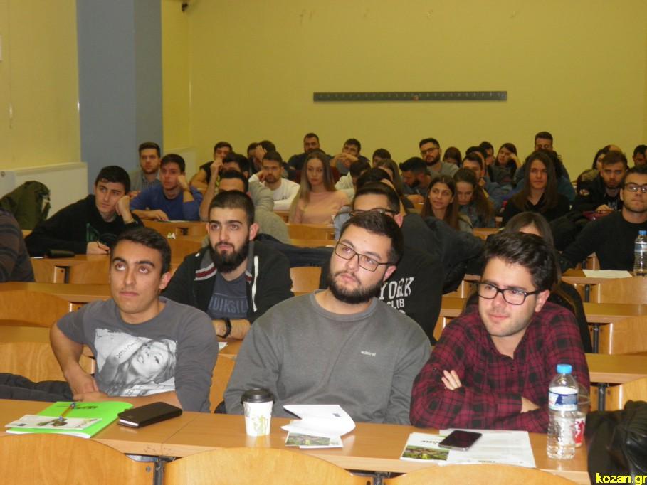 kozan.gr: Σεμινάριο Βιοενέργειας πραγματοποιήθηκε το απόγευμα της Δευτέρας 4 Δεκεμβρίου στο Τμήμα Μηχανολόγων Μηχανικών του ΠΔΜ, στην Κοζάνη (Φωτογραφίες & Βίντεο)