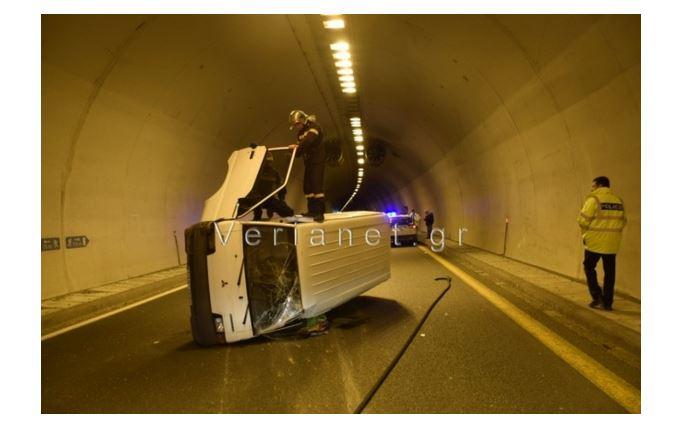 Νέες πληροφορίες και βίντεο από το τροχαίο στη σήραγγα 13 στην Εγνατία στο τμήμα Βέροια – Κοζάνης