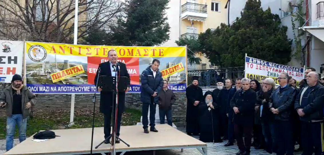"""kozan.gr: Γ. Αδαμίδης από την Φλώρινα: """"Αυτό που θα συμβεί όταν θα πάει το νομοσχέδιο, για την πώληση των μονάδων της ΔΕΗ, στη Βουλή, για ψήφιση, δεν θα έχει προηγούμενο (Βίντεο & Φωτογραφίες)"""
