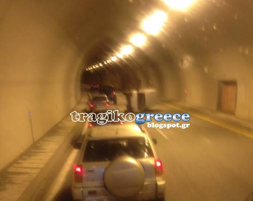 Τροχαίο ατύχημα πριν από λίγo στα τούνελ της Εγνατίας Οδού στο τμήμα Βέροιας – Κοζάνης (Φωτογραφίες)