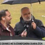 kozan.gr: Η χθεσινή (1/12), ζωντανή τηλεοπτική σύνδεση, του STAR Channel, με το πάρκο ελαφιών και ζαρκαδιών στο ξωκλήσι του Αγίου Παντελεήμονος στην Τ.Κ. Αγίου Δημητρίου (Βίντεο)