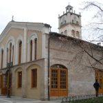 kozan.gr: Κυκλοφοριακές ρυθμίσεις στην πόλη της Κοζάνης κατά τις θρησκευτικές εκδηλώσεις του Πάσχα 2018