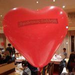 Γεμάτο με κόκκινες καρδιές το Ξενοδοχείο «Αρχοντικό» στο χορό του Αιμοδοτικού συλλόγου Σιάτιστας (Φωτογραφίες)