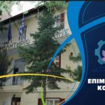 ΕΒΕ Κοζάνης: Την Τετάρτη 2 Ιανουαρίου η καθιερωμένη ετήσια συνάντηση ανταλλαγής ευχών για το νέο Έτος 2019