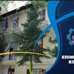 Aνοικτές ενημερωτικές Ημερίδες του ΕΒΕ Κοζάνης, που διοργανώνει στην Κοζάνη και στην Πτολεμαΐδα στις 21 & 22 Μαρτίου 2019  με θέμα:«Πνευματικά δικαιώματα και Επιχειρήσεις: Συλλογική Αντιμετώπιση των Προβλημάτων που έχουν Προκύψει από την Εφαρμογή της Νομοθεσίας»