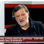 kozan.gr: Κ. Σέλτσας (βουλευτής ΣΥΡΙΖΑ Φλώρινας): «Έχουμε απωλέσει μέρος της Εθνικής μας κυριαρχίας» (Bίντεο)
