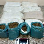 Συνελήφθησαν 46χρονος και 21χρονος για διακίνηση μεγάλης ποσότητας ακατέργαστης κάνναβης, βάρους -75- κιλών και -170- γραμμαρίων, σε περιοχή της Καστοριάς (Kαστοριά)