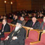 kozan.gr: Εκδήλωση με αφορμή την εορτή των Τριών Ιεραρχών και της Ημέρας των Γραμμάτων, πραγματοποιήθηκε από το Πανεπιστήμιο Δυτικής Μακεδονίας (Bίντεο & Φωτογραφίες)