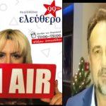 """""""Γάγγραινα"""" χαρακτήρισε τη λειτουργία του Εκθεσιακού Κέντρου Δ.Μ. ο Πρόεδρος του ΕΒΕ Κοζάνης Νίκος Σαρρής –  Το χρέος, πλέον, φτάνει τις 300.000 ευρώ χωρίς να περιλαμβάνεται το έτος 2017 (Ηχητικό)"""
