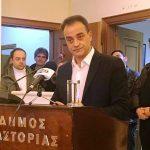 Περιφερειάρχης Δυτικής Μακεδονίας Θεόδωρος Καρυπίδης: «Το φυσικό αέριο είναι πραγματικότητα για τη Δυτική Μακεδονία» (Δελτίο τύπου)