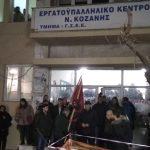 kozan.gr: Μετά από παρέμβαση τουΘανάση Παφίλη,μέλος τηςΚΕτουΚΚΕ, στον υπουργό Προστασίας του ΠολίτηΝ. Τόσκα, αποχώρησαν οι αστυνομικές δυνάμεις που βρίσκονταν έξω από το Εργατικό Κέντρο Κοζάνης – Αυτή την ώρα (20:30) μέλη του ΠΑΜΕ πραγματοποιούν πορεία διαμαρτυρίας στους δρόμους της Κοζάνης